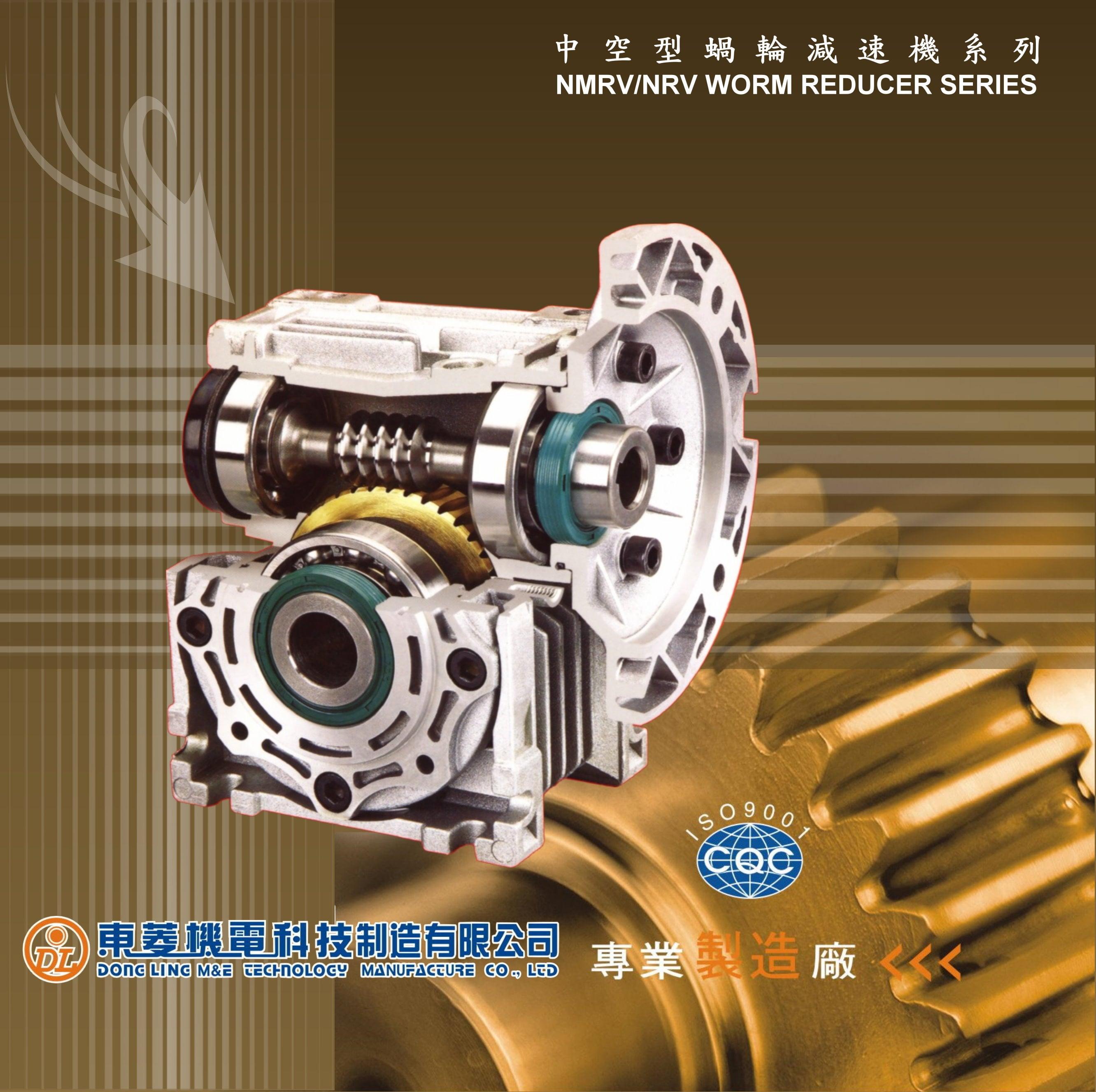 Kết quả hình ảnh cho site:http://dongling.com.vn/