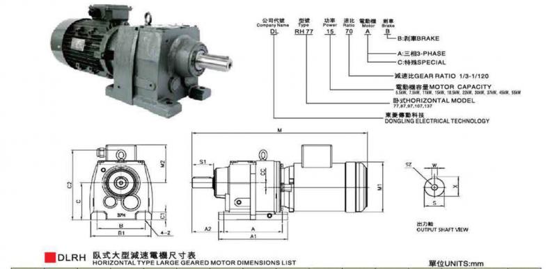 cấu-tạo-tải-nặng-chân-đế-800x387